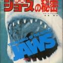 JapBlakeBook1