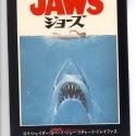 JapCalendarCard1