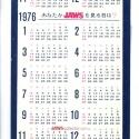 JapCalendarCard2