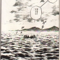 japcom92