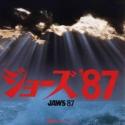 japjaws4japflyer1