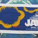 jappachinkoTowel2