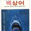 koreacard1