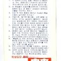 koreacard2