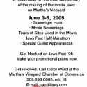 jawsfestpostcard2
